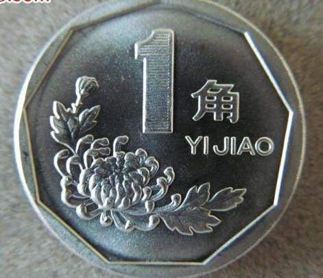 菊花1角硬币价格上涨  升值空间分析