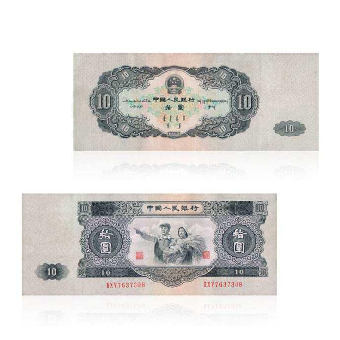 1953年10元纸币价格的最新消息 附哈尔滨回收旧版纸币价格表