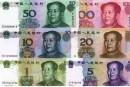 99版纸币设计有什么与众不同的地方  99版纸币图片展示及介绍