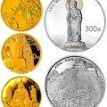九华山纪念币近期涨幅大, 是市场的热门投资藏品