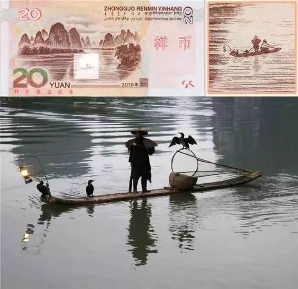 20元人民币背面图案的人是谁?答案真是令人意想不到!