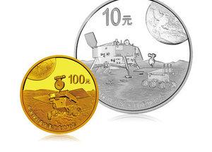 金银币本色币种还是收藏市场的主流品种
