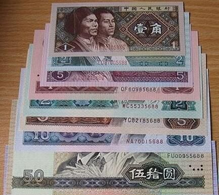 第四套人民币有什么特殊版别  8010存世量少的原因分析