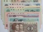 第四套人民币有什么趣味价值 80年1角的收藏行情