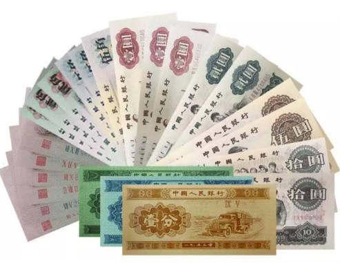第三套人民幣大全套价格表