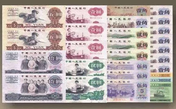 第二套人民币一不小心爱上你(2)