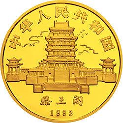 中国壬申猴年12盎司生肖纪念金币收藏分析