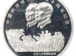 1盎司抗日站在胜利50周年银币最新价格查询  你后悔入手了吗