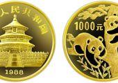 88年版12盎司精制熊猫金币