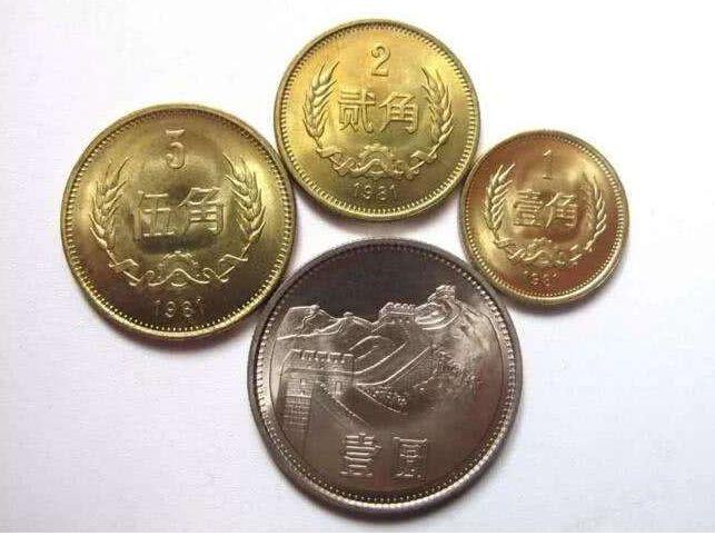 精制长城币比较少见,其收藏价值分析