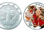 什么时候入手万象更新1盎司彩色银币1998年版比较好