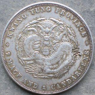 银元生锈怎么办?有什么方法可以去除银元的锈迹