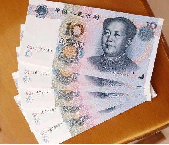 1999版10元人民币流通了多久  1999年10元纸币价格贵不贵
