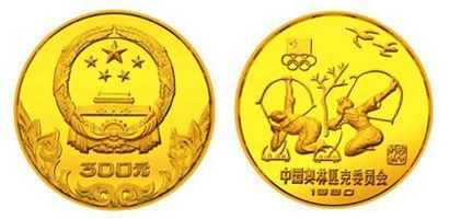 中国奥林匹克委员会10克古代射艺纪念金币