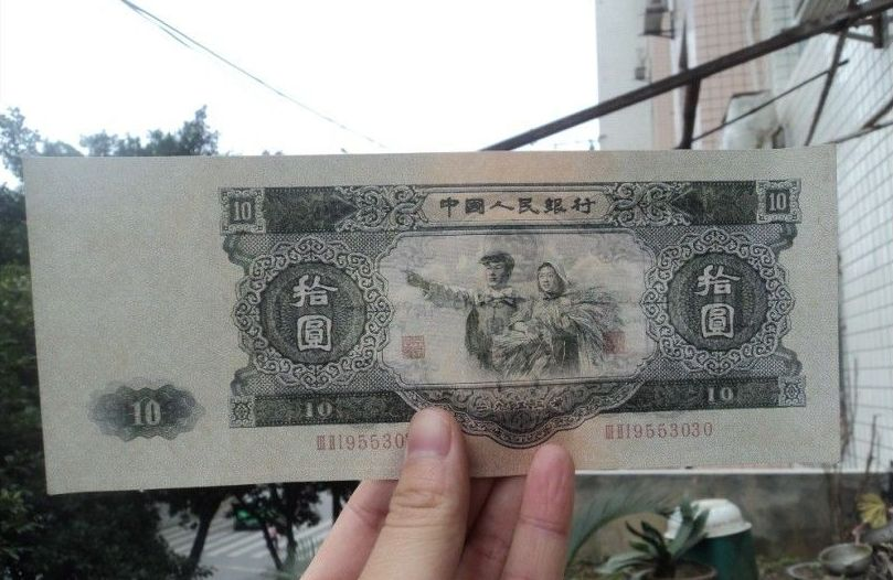 第二套十元纸币如何鉴别真假 第二套十元纸币的四大鉴别技巧