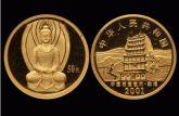 金银币收藏价值匪浅 如何选择更具收藏价值的金银币
