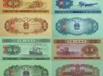 第二套人民币为何备受青睐  行情分析