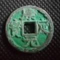 康定元宝相关历史书籍记载详情   康定元宝铸造时间是什么时候
