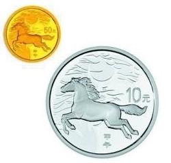 马年纪念币价格波动大,未来还具有一定的升值潜力