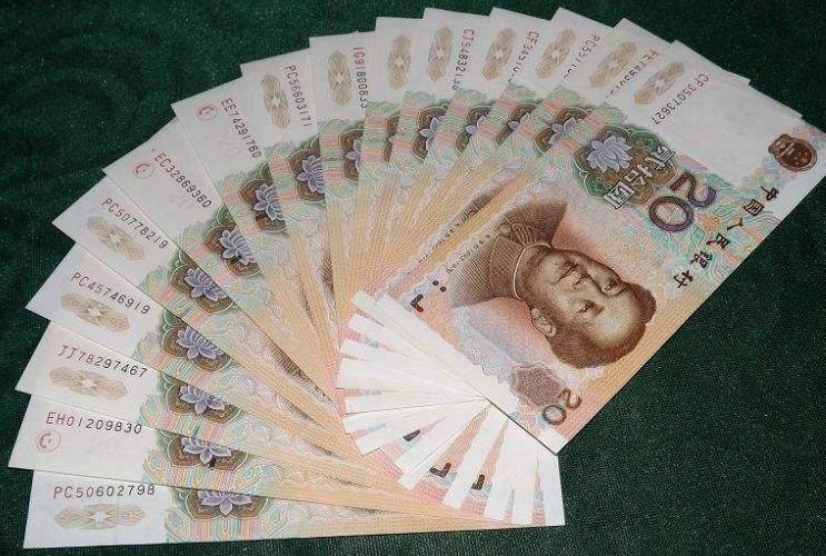 第五套人民币20元价格暴涨是什么原因  99年20元收藏需要注意什么