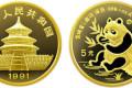 1991熊猫金币为什么收藏藏家欢迎,其原因有哪些?