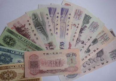 人民币收藏投资的忌讳