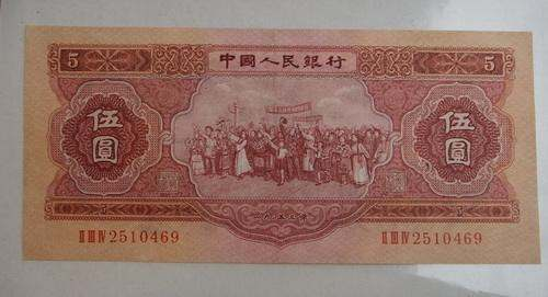1953年5元人民币价格可观 这个红五元的收藏建议非常实用!