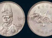 中泰友谊纪念银币价格涨幅大不大   适不适合收藏投资