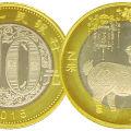 金銀幣市场交易较为活跃,新品种更受到欢迎