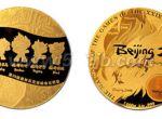 5公斤北京奥运会吉祥物金章收藏价值怎么样