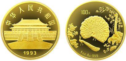 1盎司中国古代名画孔雀开屏精制金币收藏价值高吗