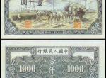 第一套人民币有什么面值 49年20元市场行情如何