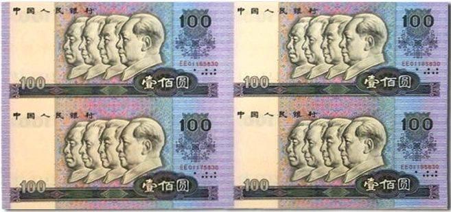 1980年100元值多少钱,1980年100元回收价格