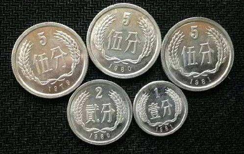我国硬币收藏的几大板块介绍