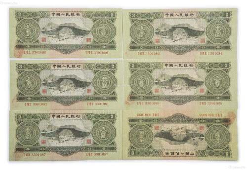 第二套人民币3元价格详解分析 附上海回收旧版钱币价格表