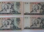 """为什么80版50元人民币成为第四套""""币王""""   行情分析"""