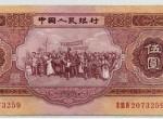 红五元价格不断增长  1953年5元纸币上涨空间大不大