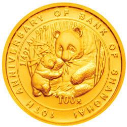 上海银行成立十周年1/4盎司熊猫加字金币