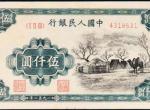 如何鉴定第一套人民币蒙古包的真假