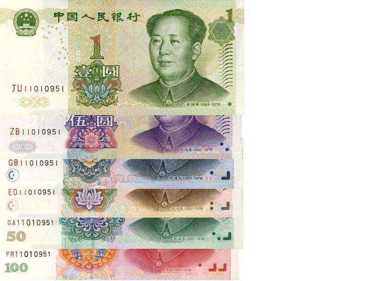 第五套人民币珍藏册尾八同号市场价值多少钱?