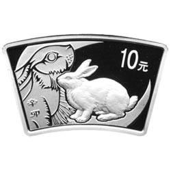 辛卯兔年1盎司扇形纪念银币