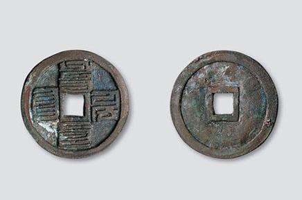 元代元贞通宝铸造有多少个版本   元贞通宝分辨真假的几个办法
