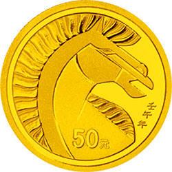 2002生肖马年1/10盎司纪念金币