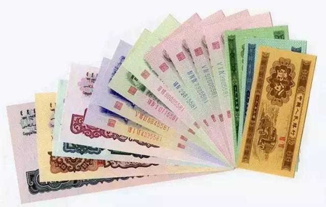 史上最全版本第三套人民币价格表出来了!来看一下三版币价格涨到多少了!