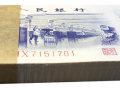 1972年5角人民币价格最高的版本长这样 遇到的话千万不能错过了!