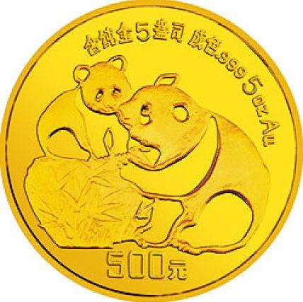 熊猫金币的价值与发行量有很大关系,投资需要了解清楚
