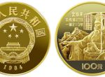 1984年中国杰出历史人物秦始皇第一组金币值得收藏吗
