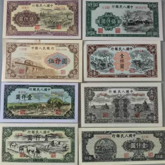 第一二三套人民币 哪一套人民币值得收藏