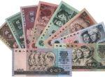 第四套人民幣四連體大全套的價格是多少