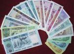 第四套人民币同号钞收藏价值分析